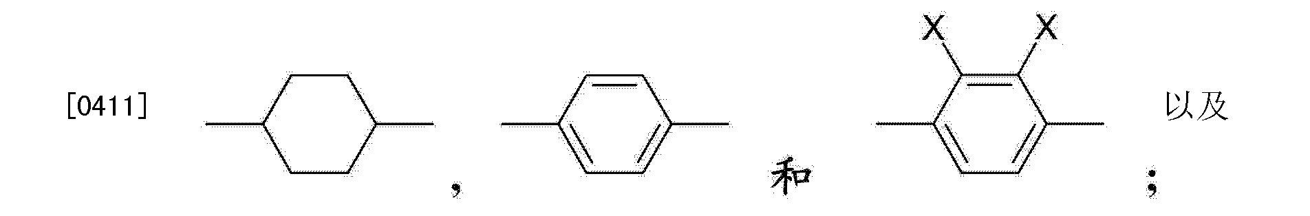 Figure CN103180409BD00443