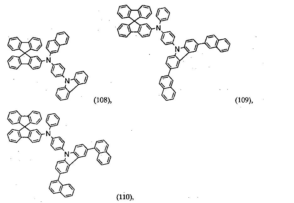 Figure CN103641726BD00351