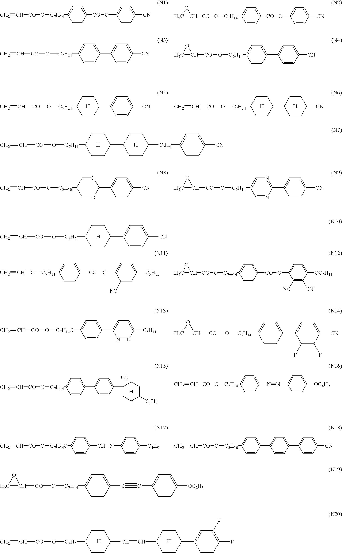 Figure US20030218709A1-20031127-C00005