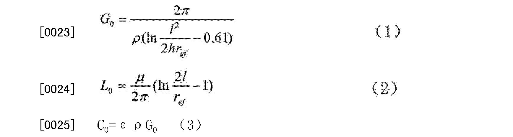 Figure CN103293451AD00041