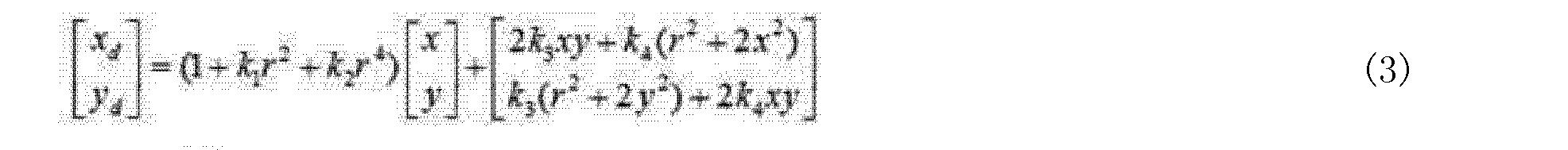 Figure CN102721370AD00083