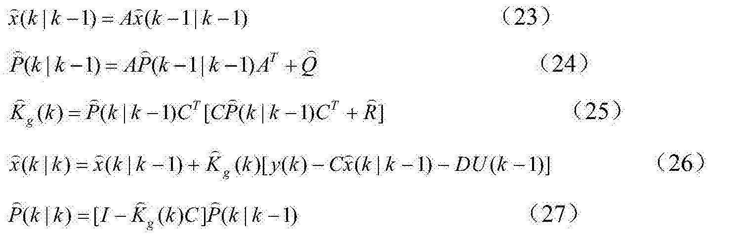 Figure CN105388765BD00093
