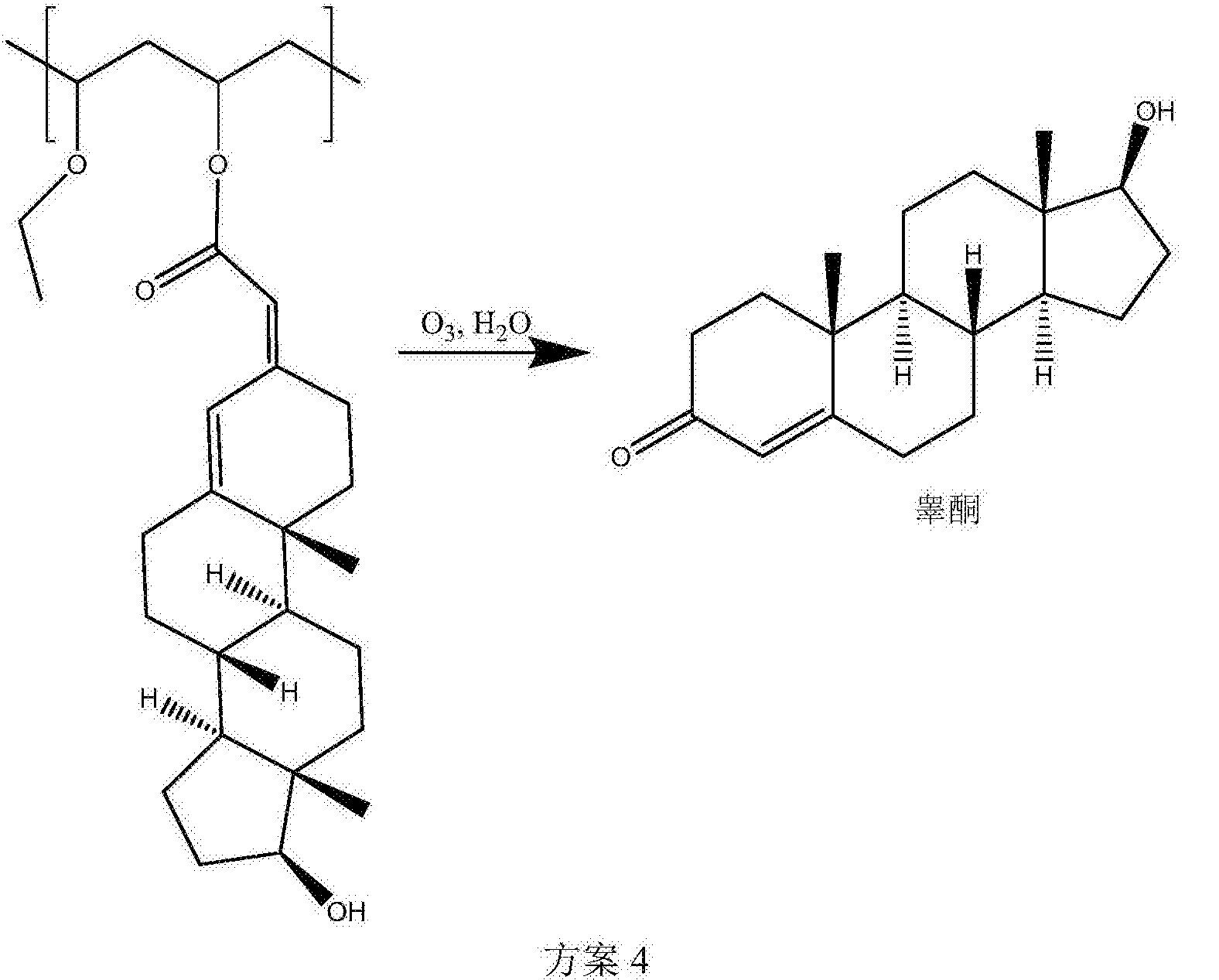 CN108348894A - 用于化合物活化以及臭氧降解的臭氧解- Google