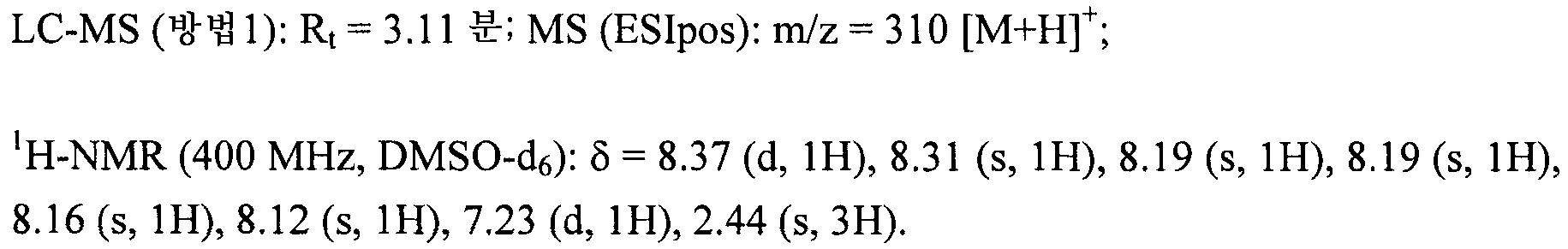 Figure 112009031182761-PCT00135