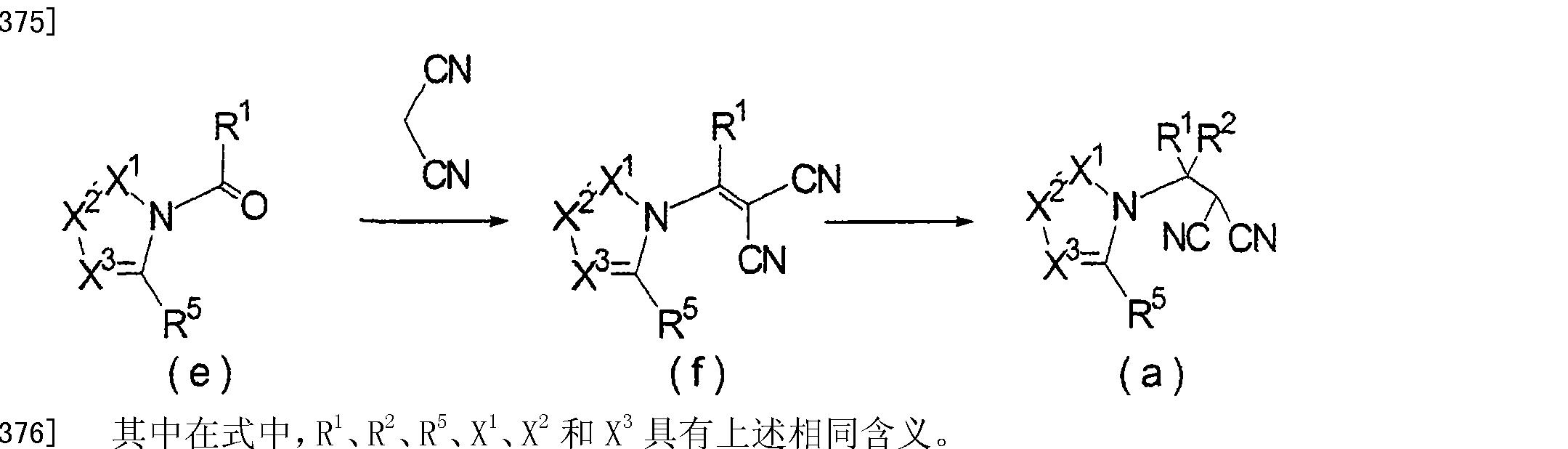 Figure CN101544606BD00222