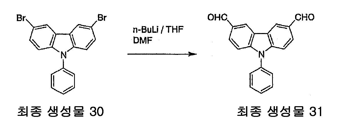 Figure 112010002231902-pat00124
