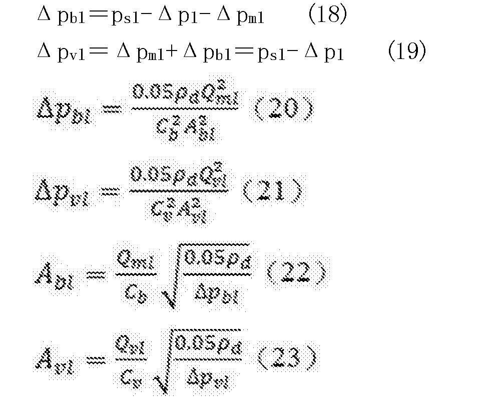 Figure CN108166940BC00041