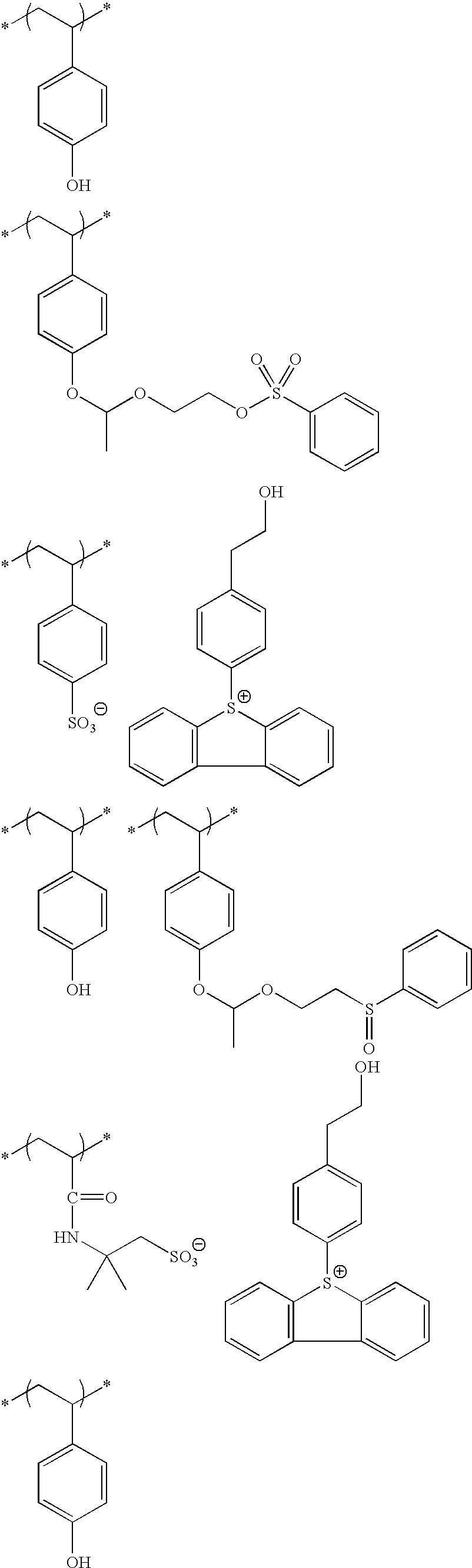 Figure US20100183975A1-20100722-C00179