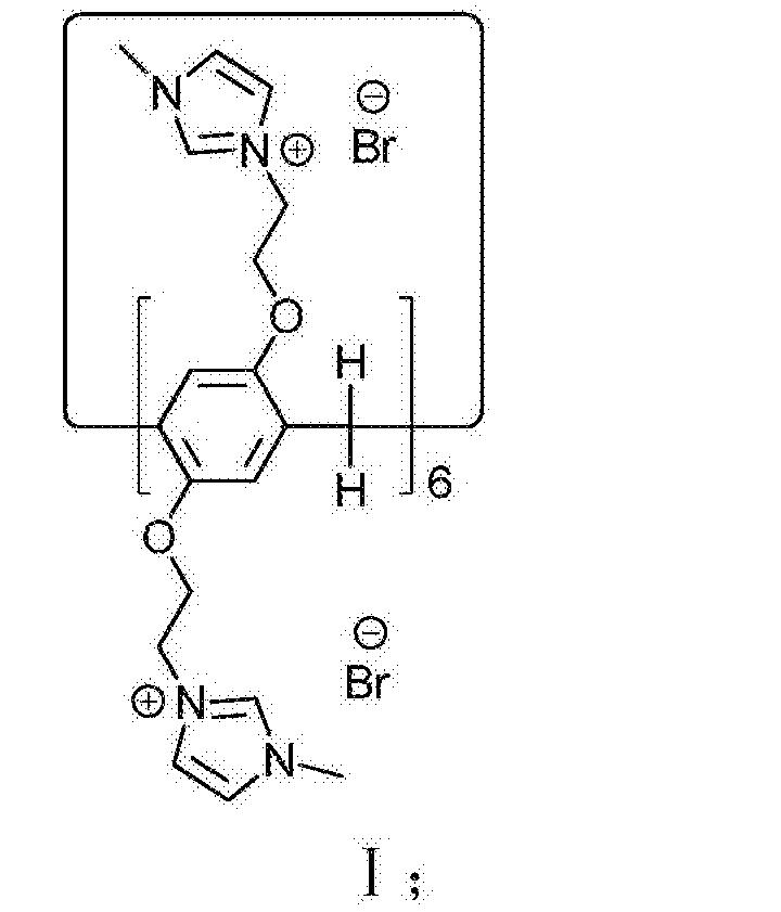 eugenol naoh