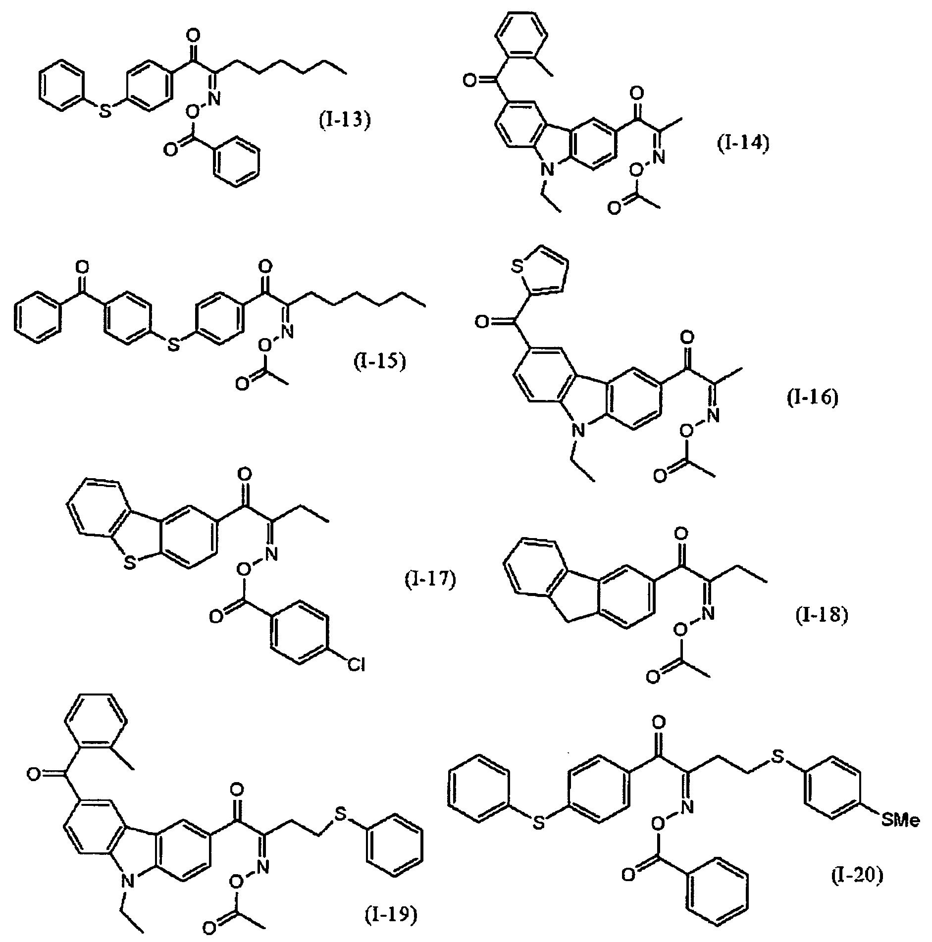 Figure 112012046241217-pct00049