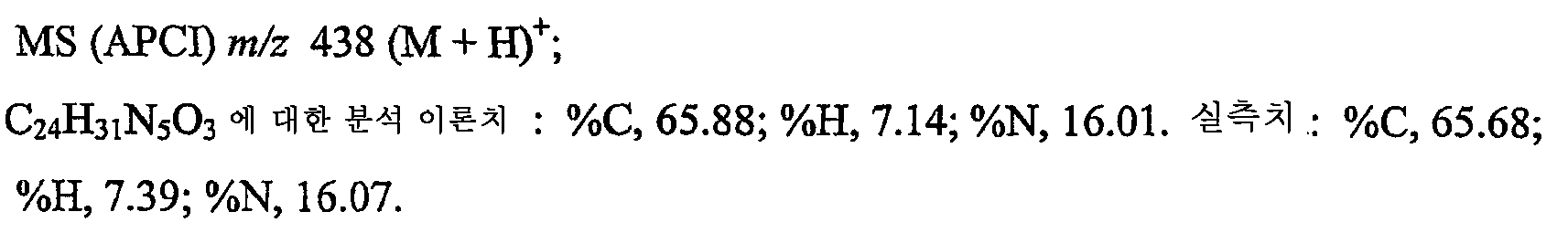 Figure 112006013759285-pct00301