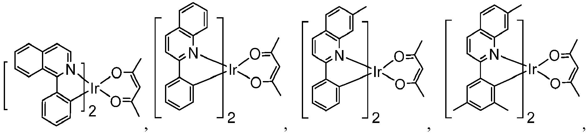 Figure imgb0909