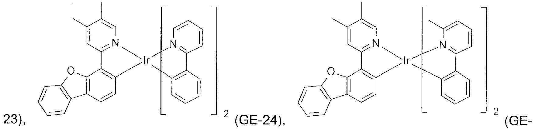 Figure imgb0661