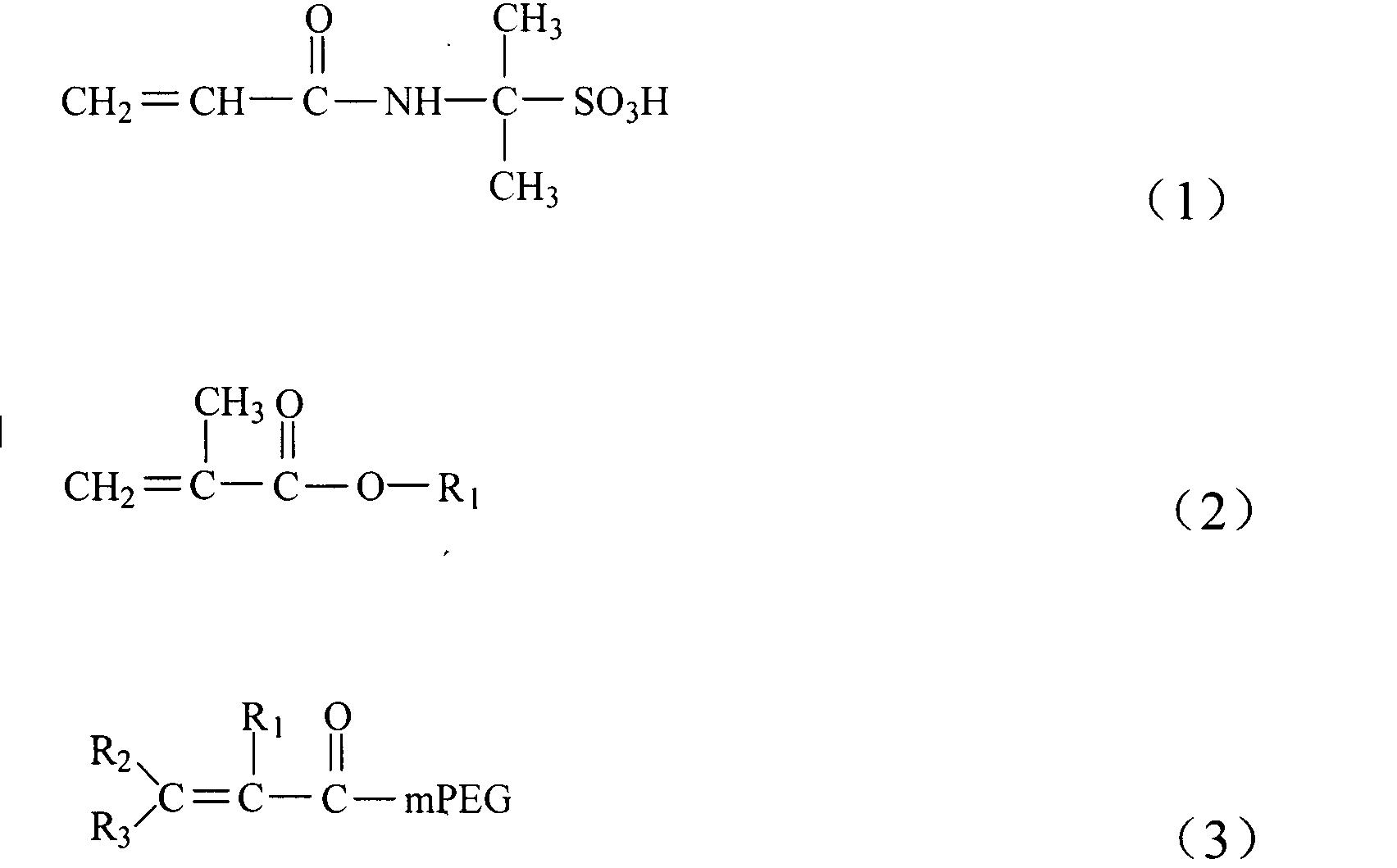 Figure CN103948970BD00071
