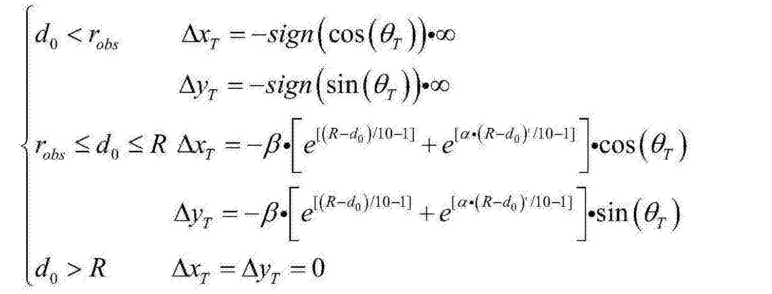 Figure CN104460670BD00081