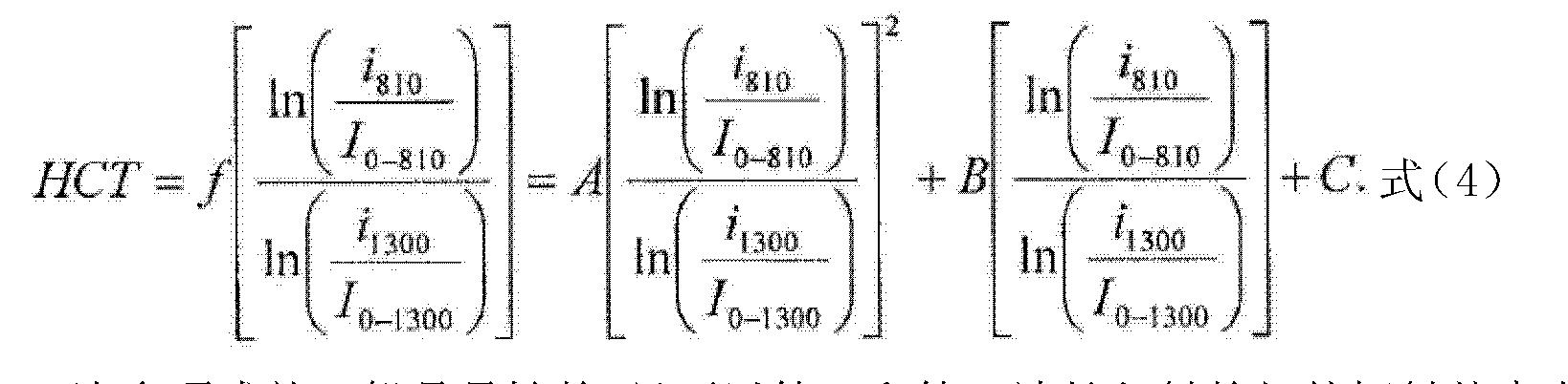 Figure CN103347550AD00163