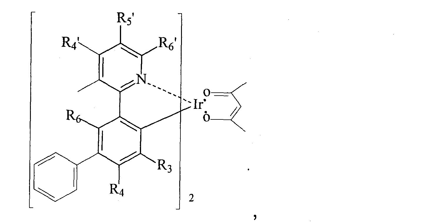 Figure CN1922284BD00242