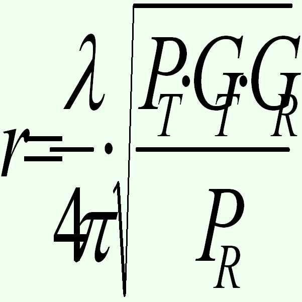 Figure 112005043935205-PAT00008