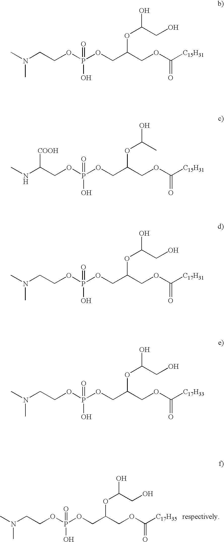 Figure US20090127454A1-20090521-C00003