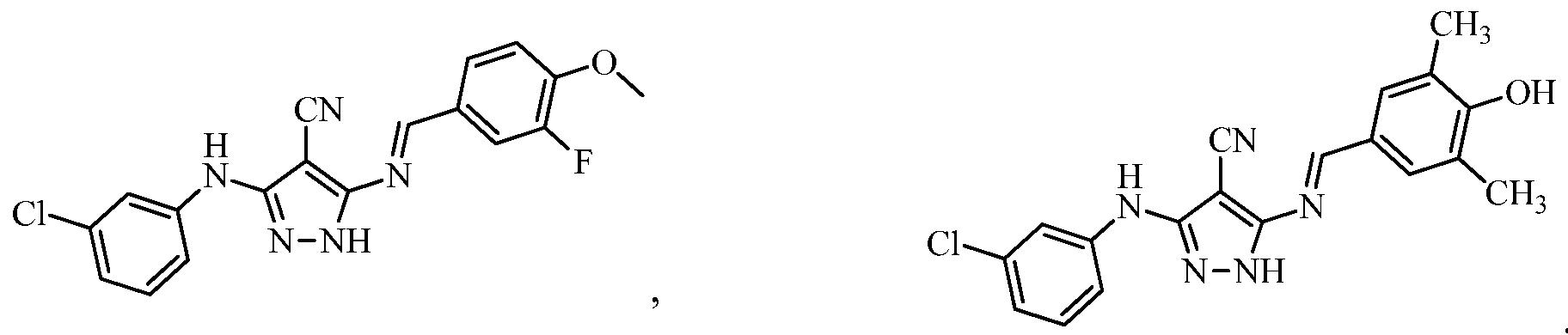 Figure imgf000168_0005