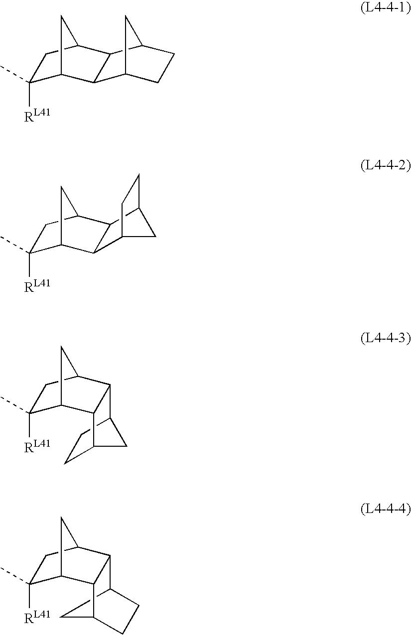 Figure US20080026331A1-20080131-C00037