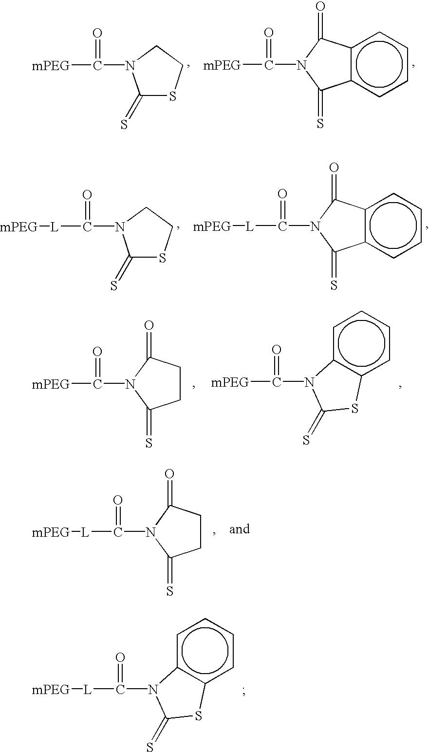 Figure US20030171285A1-20030911-C00011