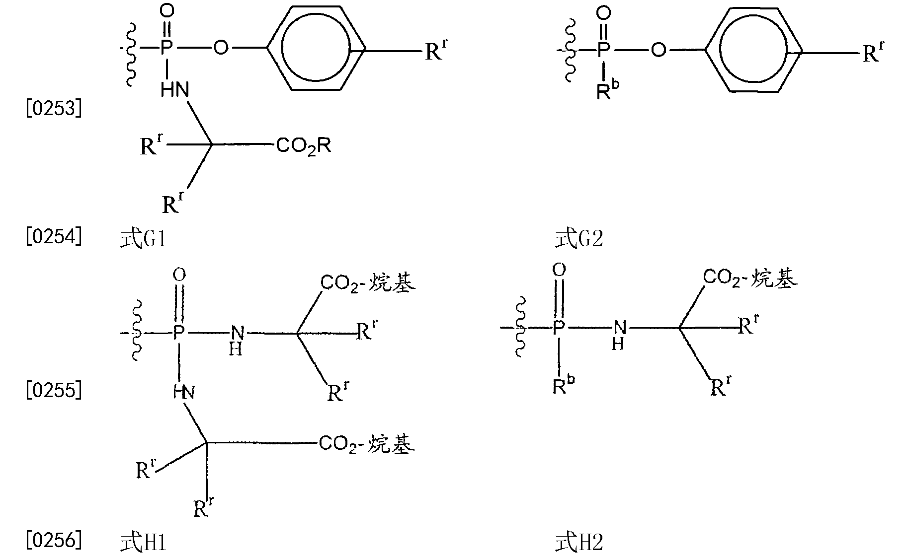 Figure CN101610995BD00182