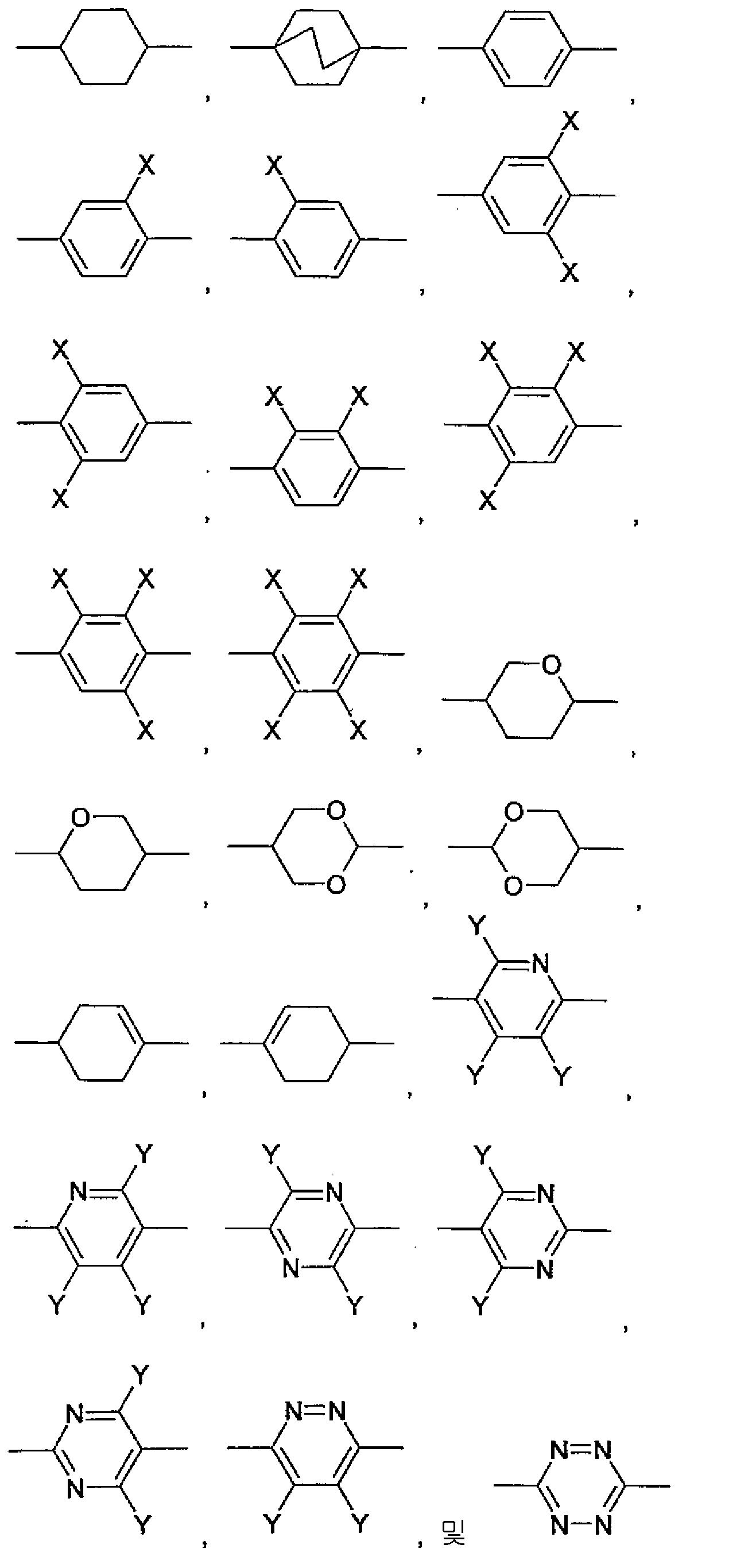 Figure 112017121720117-pct00129