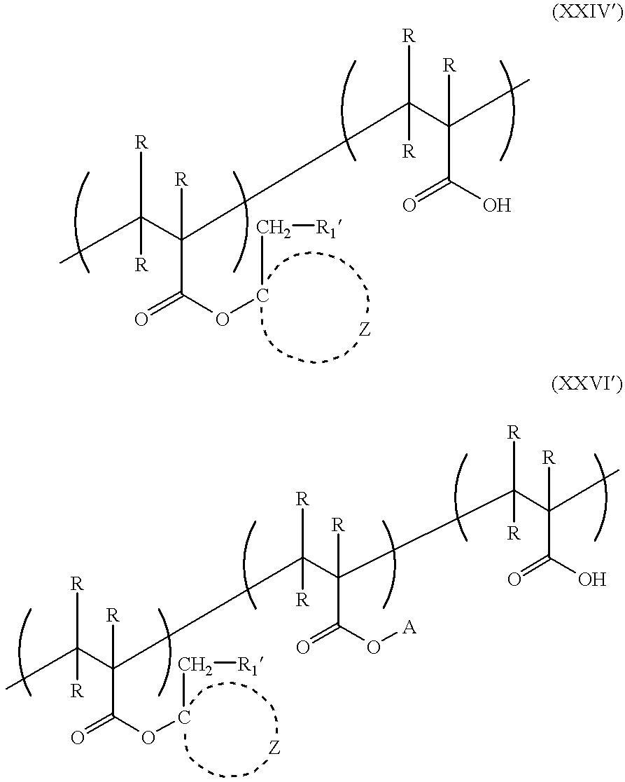 Figure US06329125-20011211-C00043
