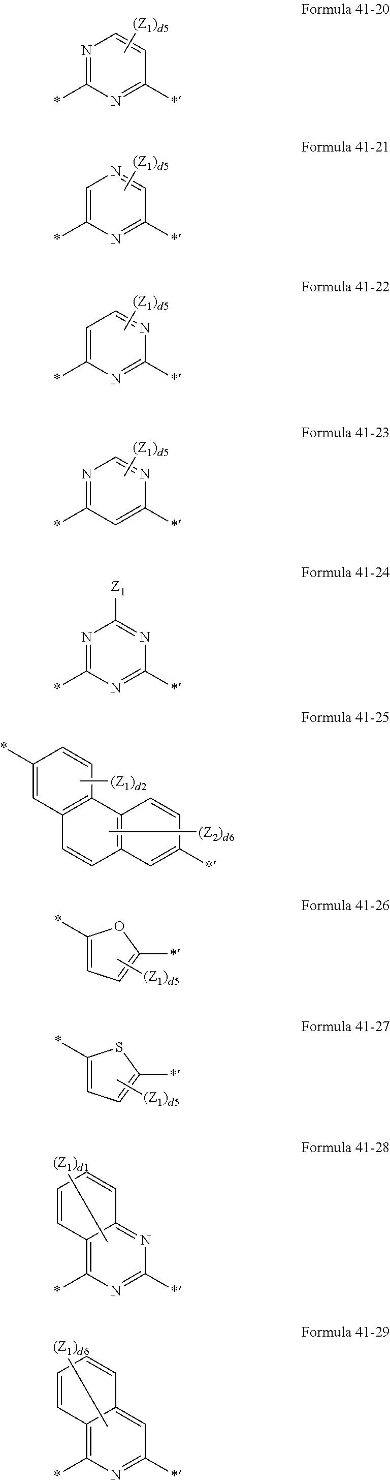 Figure US09722191-20170801-C00014