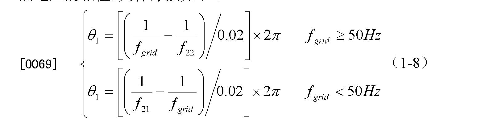 Figure CN102262182BD00084