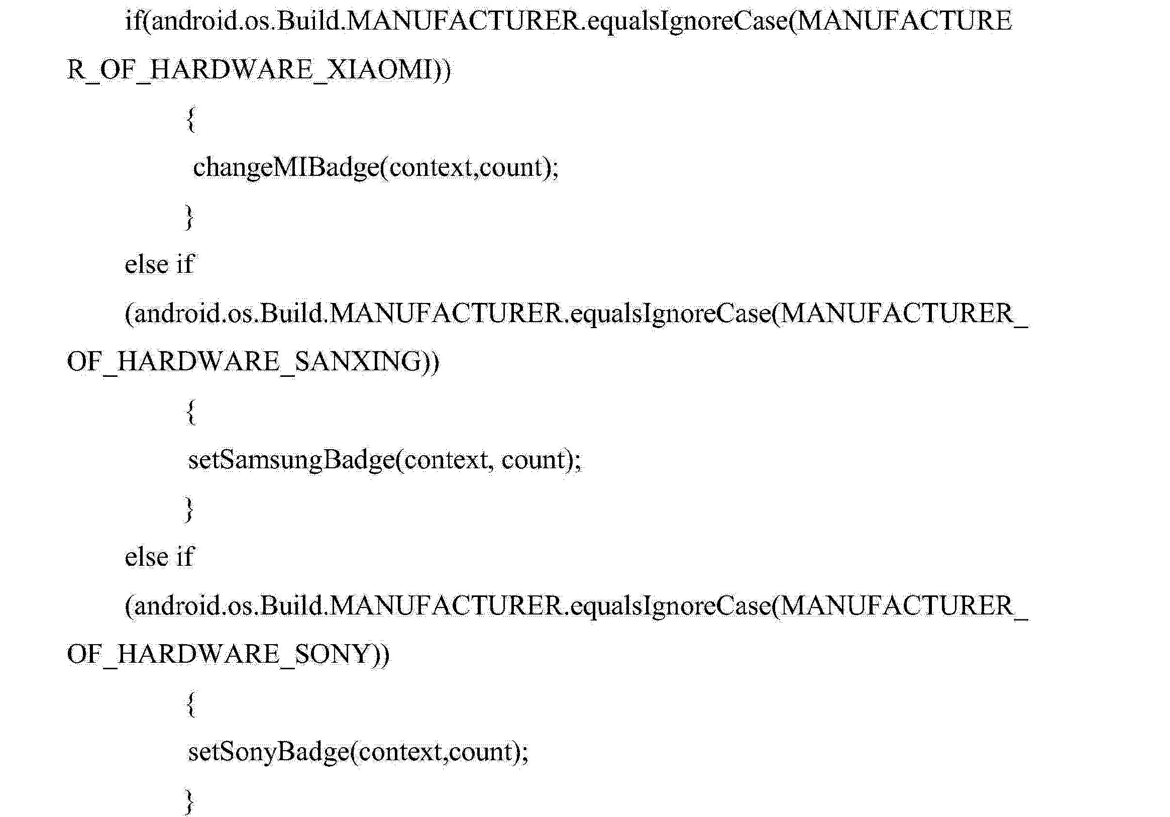 Figure CN104166717AD00111