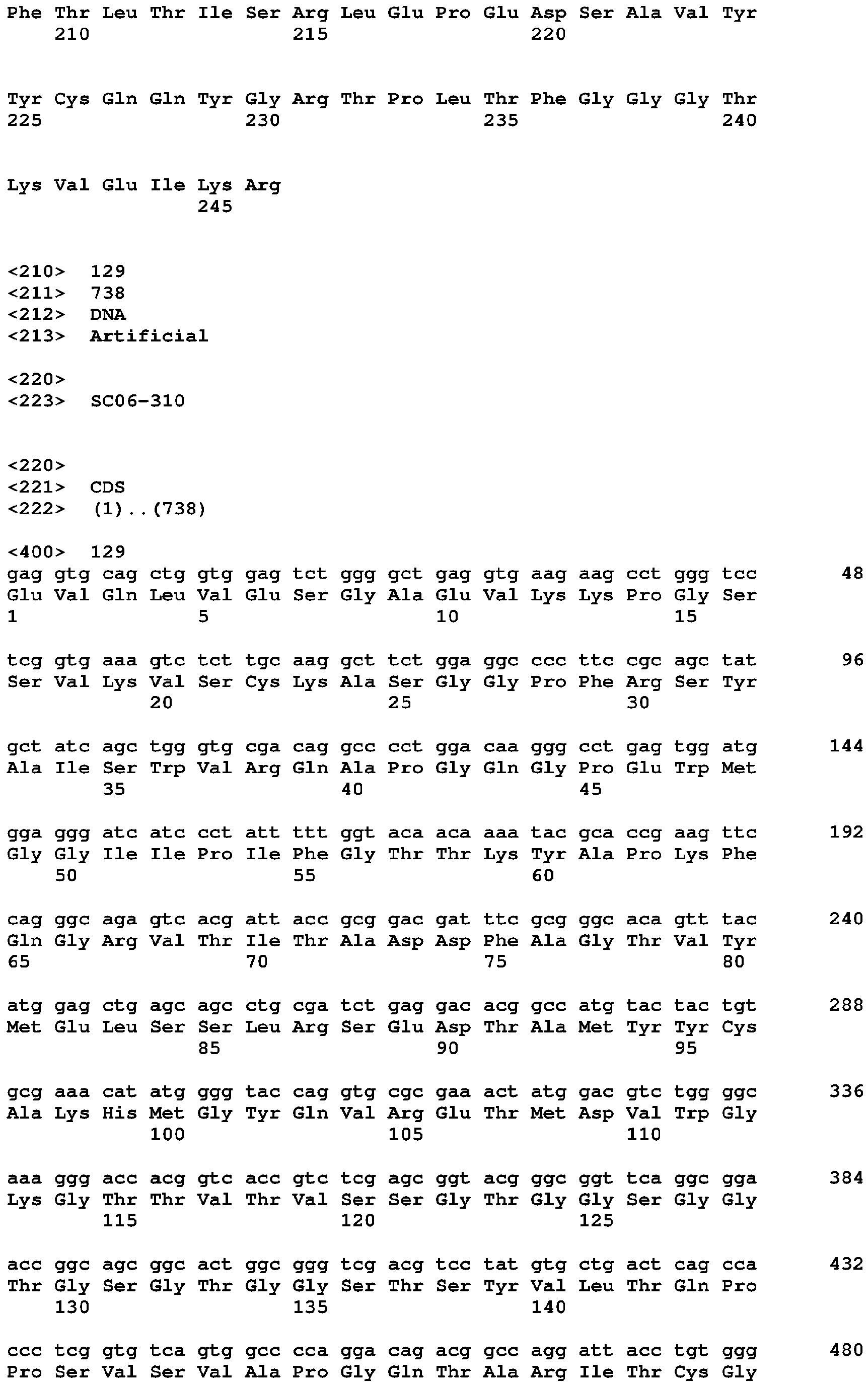 Figure imgb0445