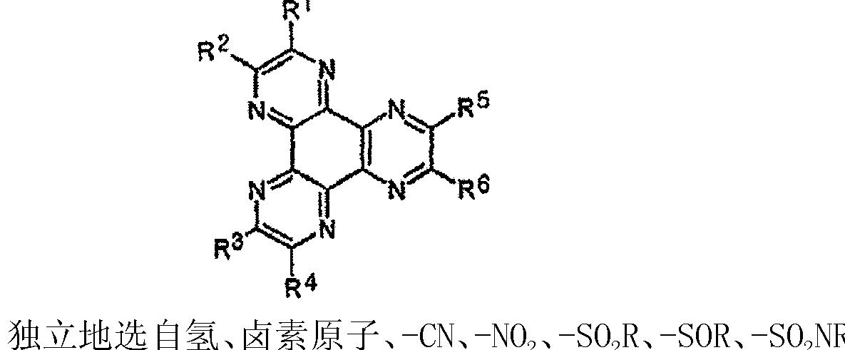 Figure CN101006159BC00051