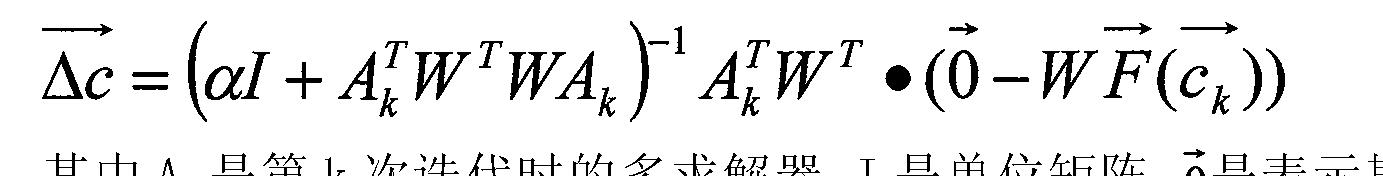 Figure CN101359170BC000312