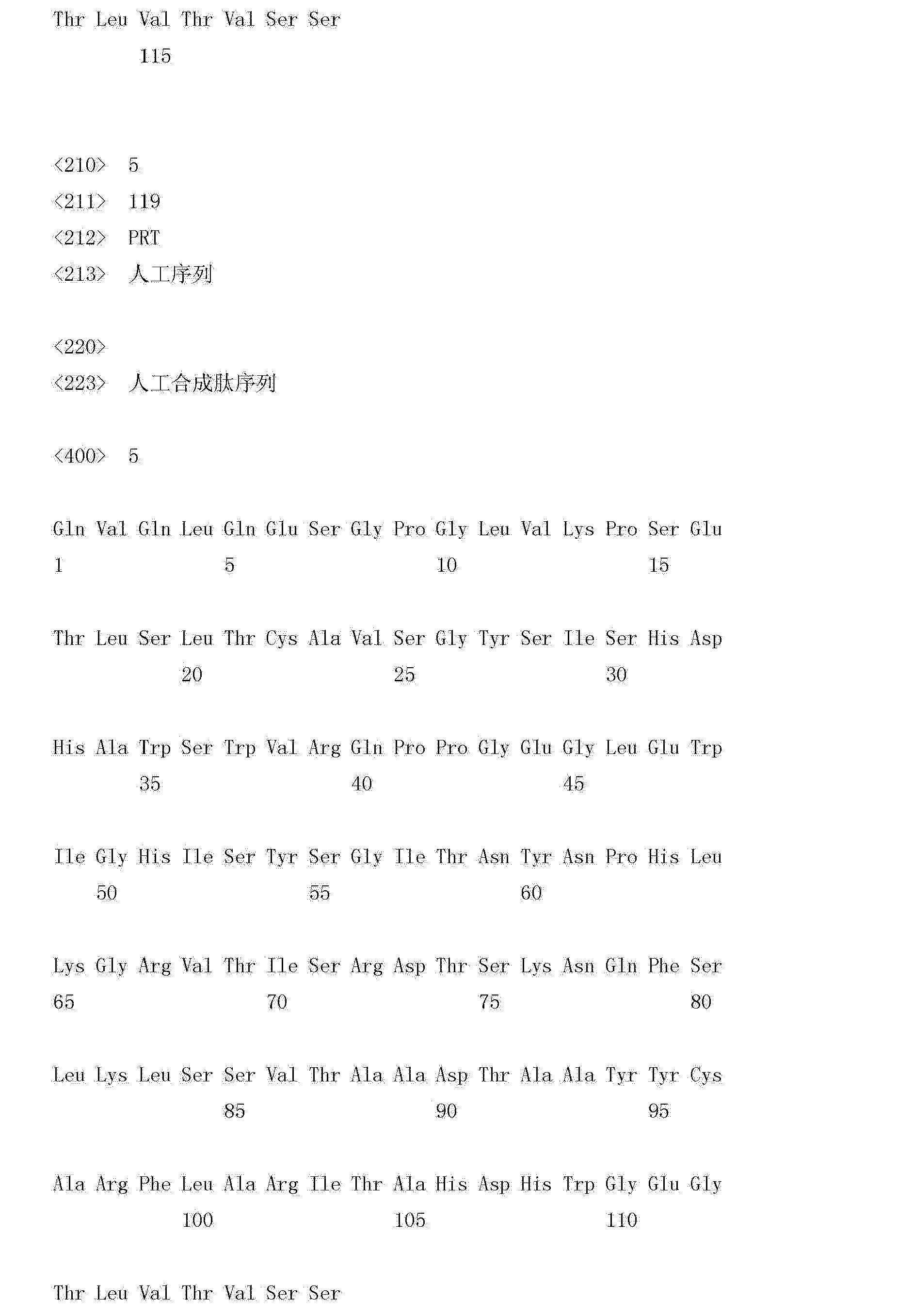 Figure CN102993304AD00771