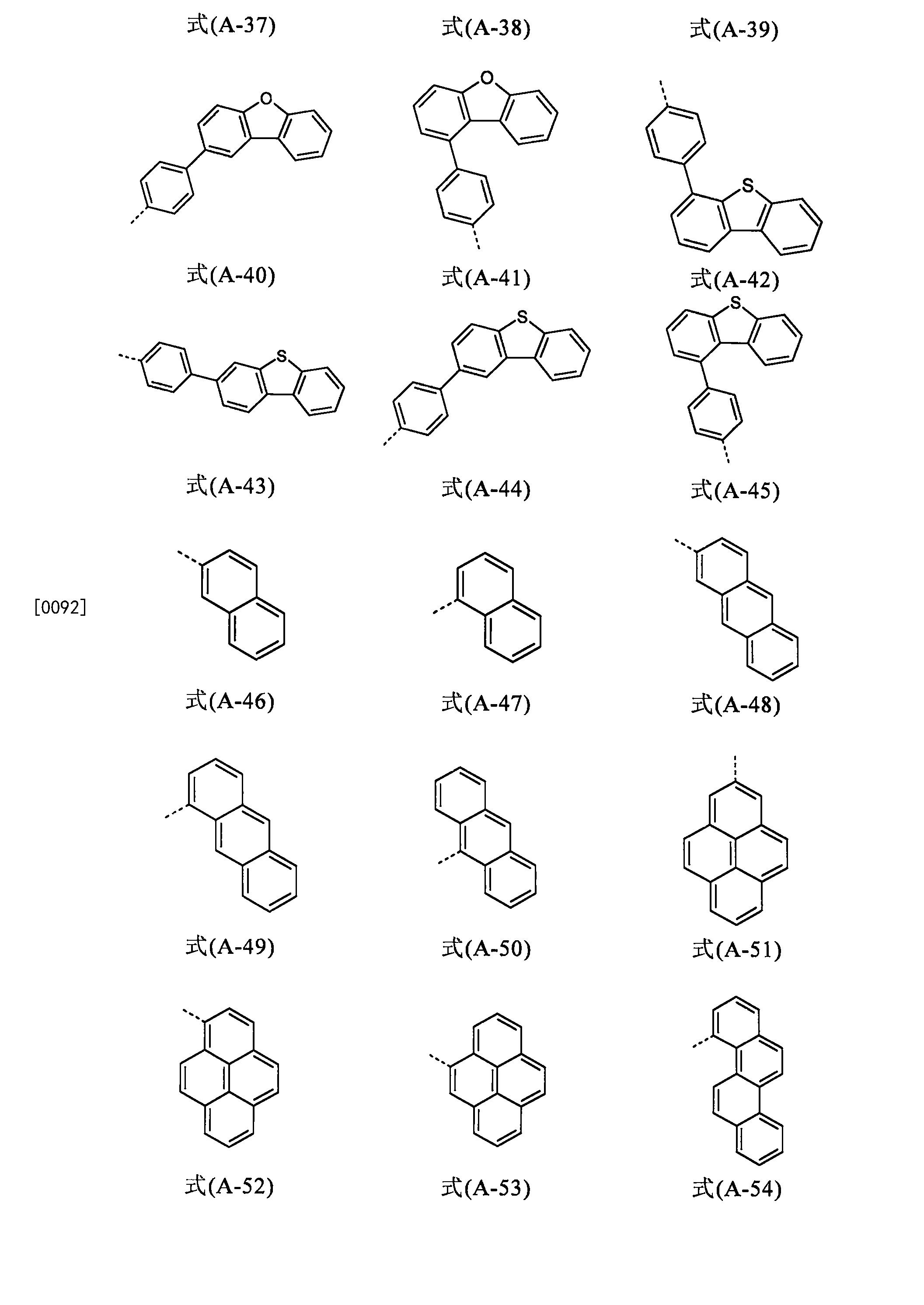 Figure CN107949561AD00181