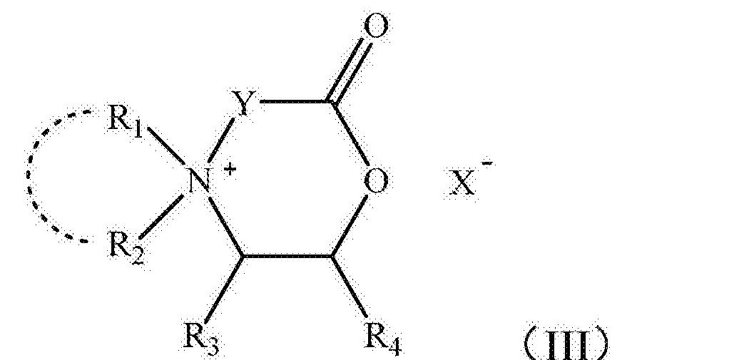 Figure CN106687580AC00033