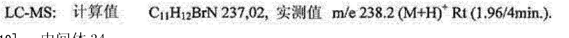 Figure CN102264228AD00911