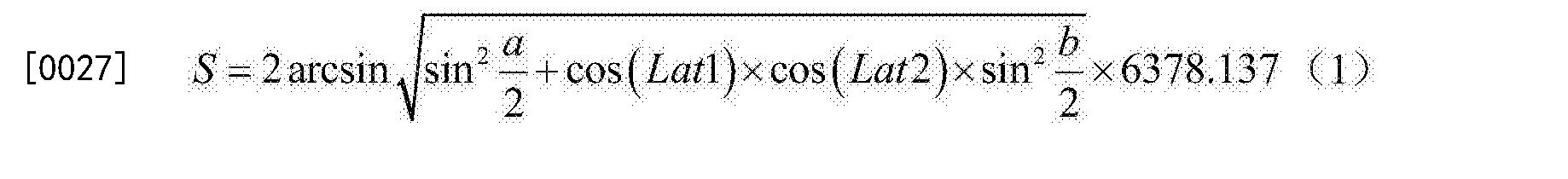 Figure CN108108961AD00051