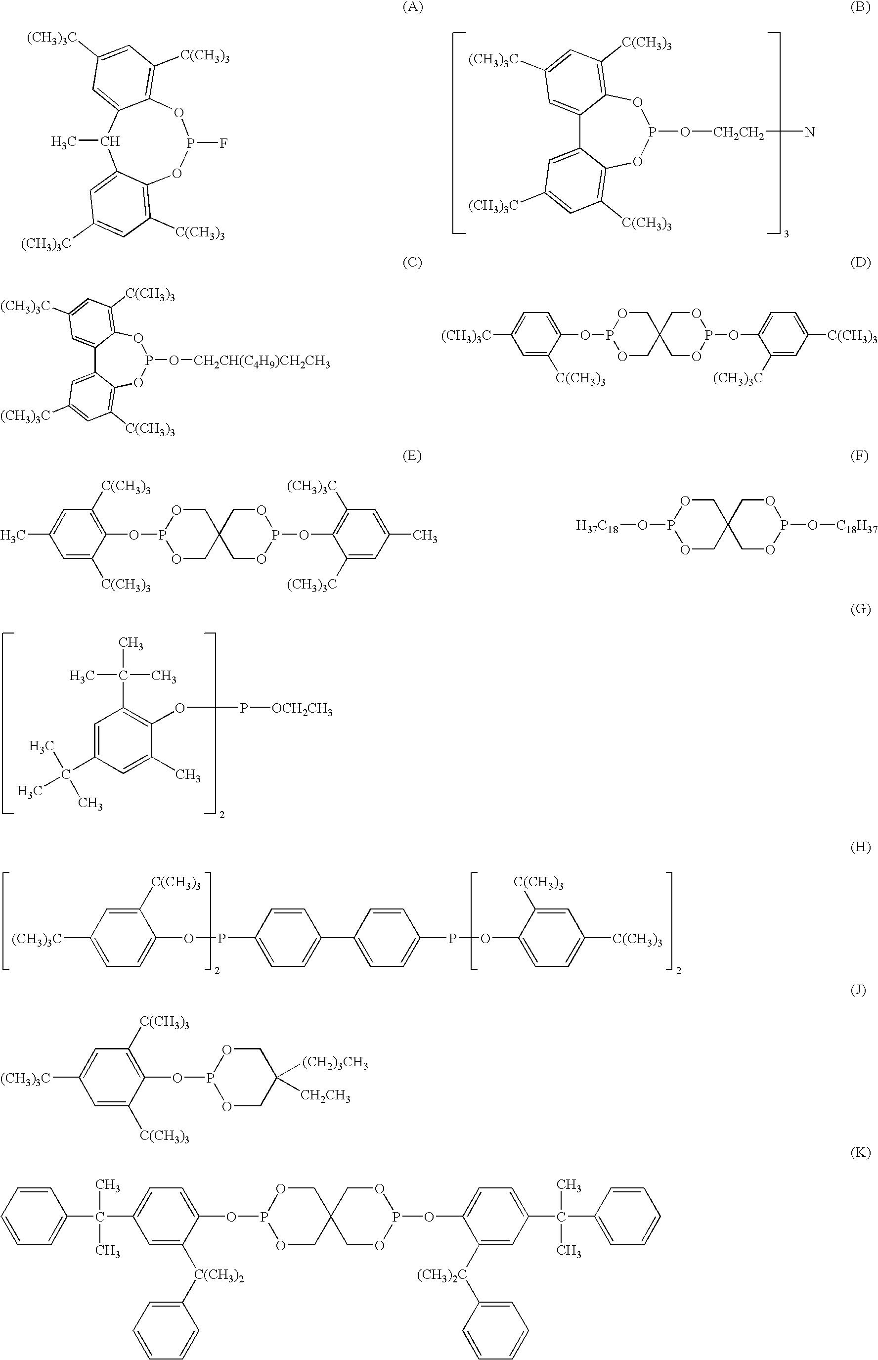 Figure US20080293856A1-20081127-C00144