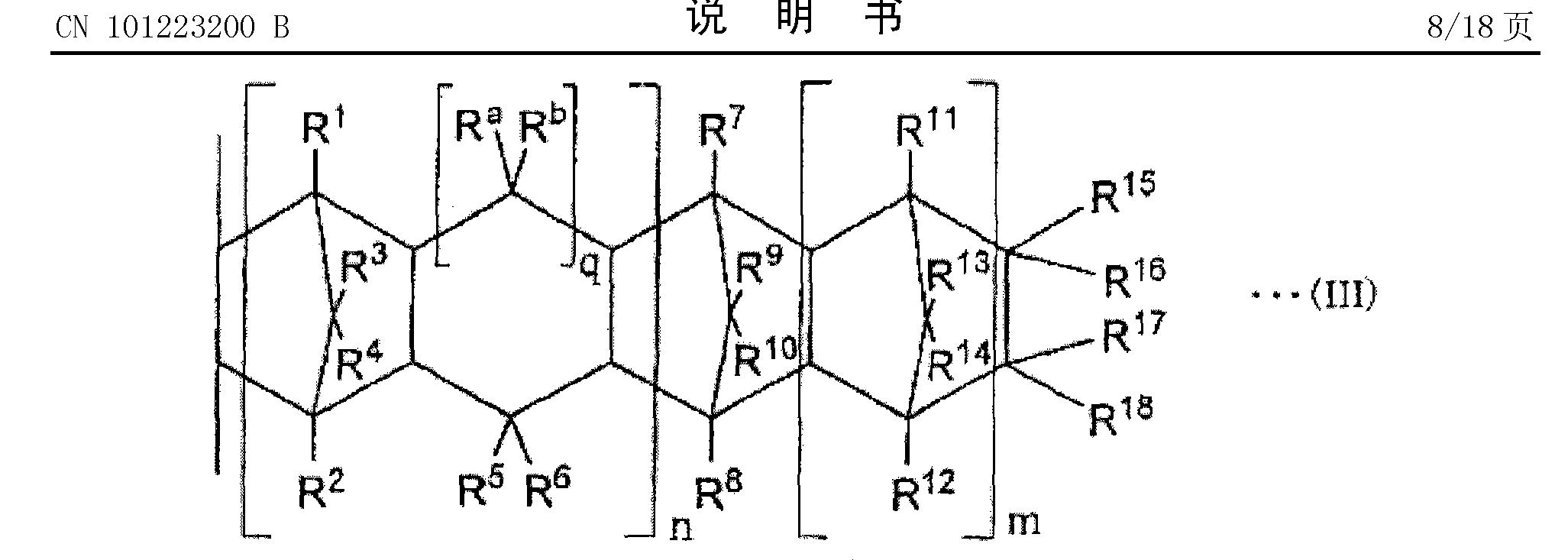Figure CN101223200BD00121