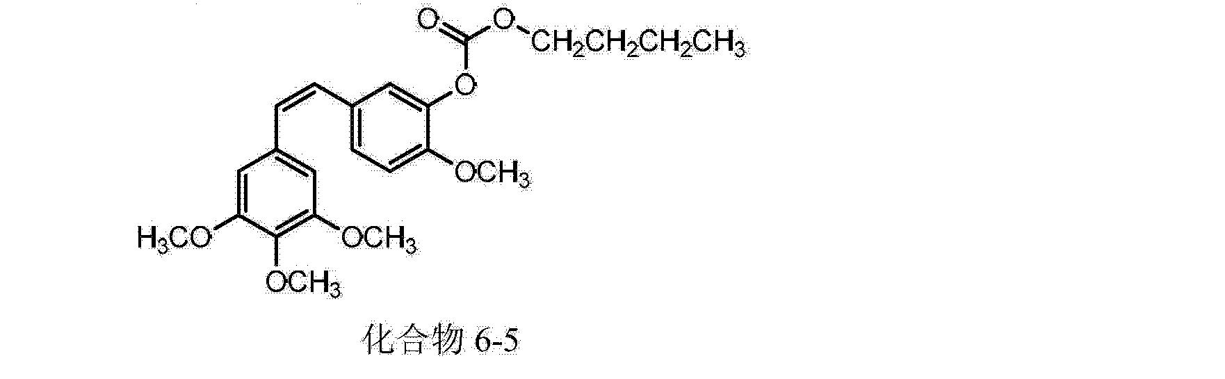 Figure CN103524349AD00113