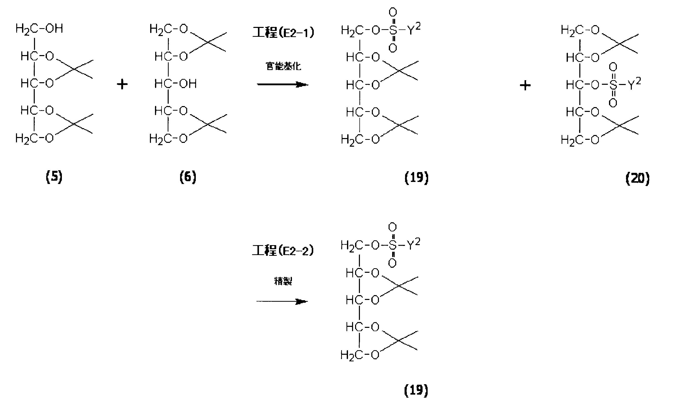 Figure JPOXMLDOC01-appb-C000031