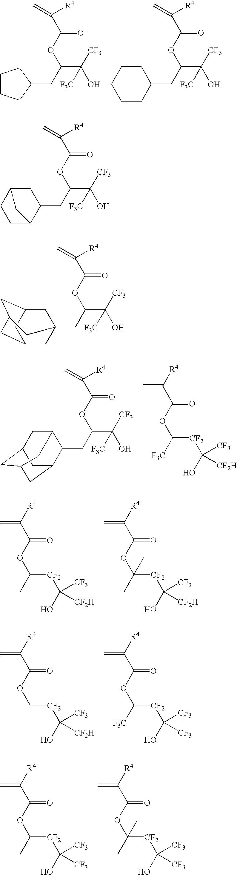 Figure US20090011365A1-20090108-C00008