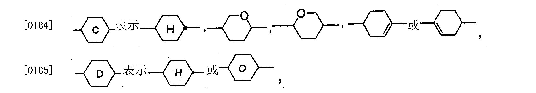 Figure CN101848978BD00402