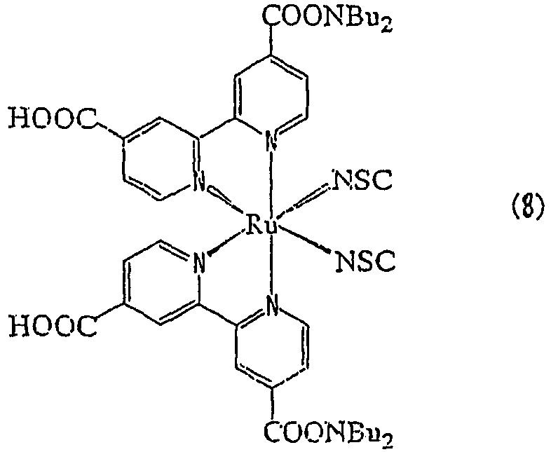 Cobalt Model A200 Mixer Schematic