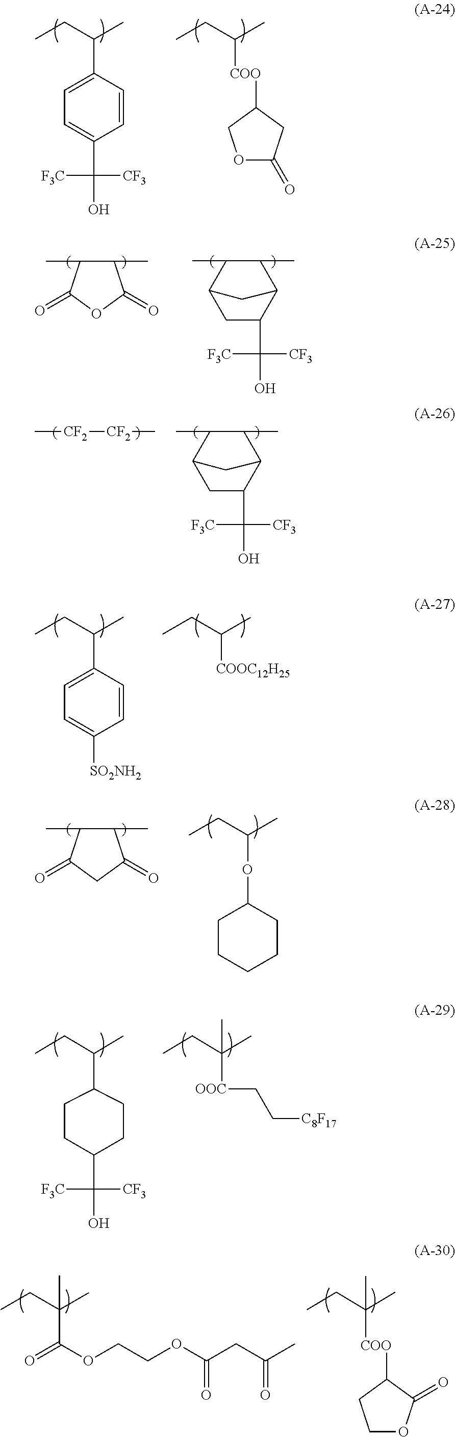 Figure US08071272-20111206-C00076