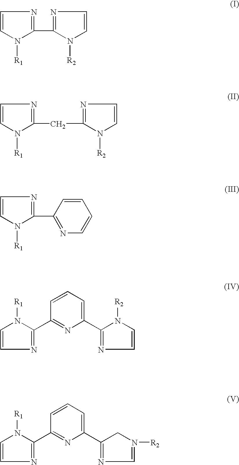 Figure US20100081152A1-20100401-C00001