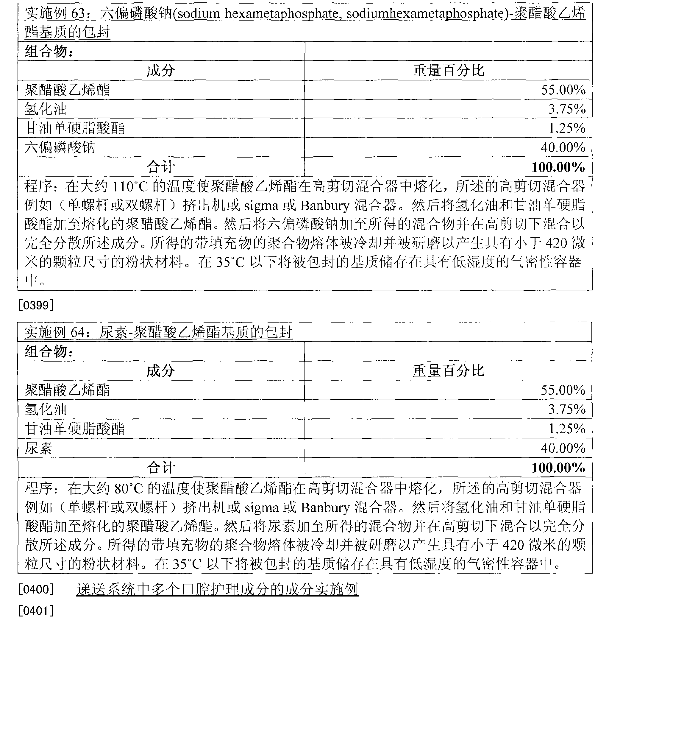Figure CN101179944BD00901